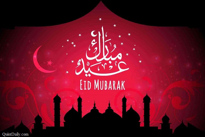 Eid mubarak images 2018 quintdaily eid mubarak images 2018 m4hsunfo