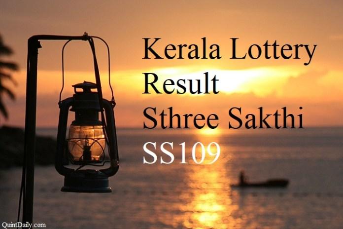 Kerala Lottery Result 5.6.2018 Sthree Sakthi SS109