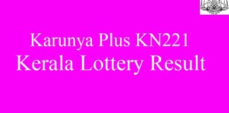 Karunya Plus KN221 Kerala Lottery Result #finance #lotteryresult #kerala quintdaily.com