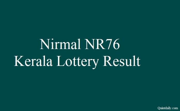 Nirmal NR76 Kerala Lottery Result 6.7.2018 #nirmalnr76 #keralalotteryresult quintdaily.com