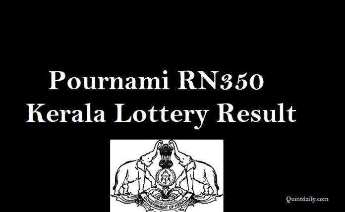 Pournami RN350 Kerala Lottery Result 29.7.2018 Live Today