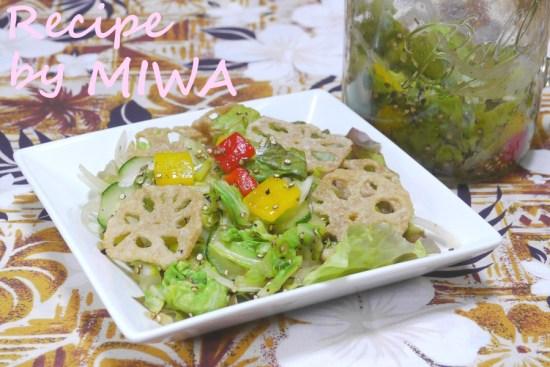 煎りキヌアとシャキシャキ野菜のジャーサラダ