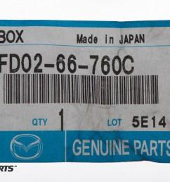 1993 1995 mazda rx 7 main fuse block battery terminal oem new rh ebay com 1993 [ 4000 x 2670 Pixel ]