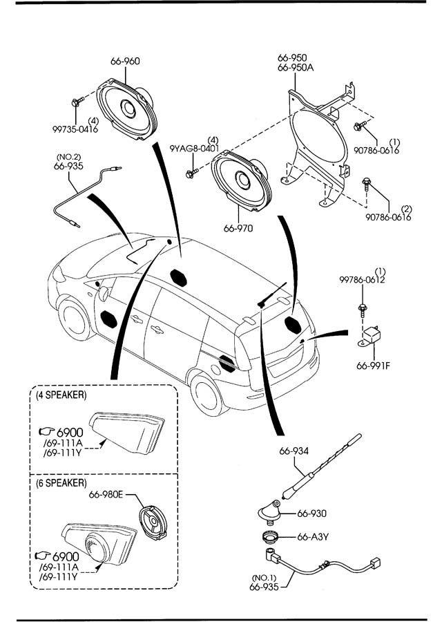 Mazda 3 & Mazda 5 & Mazda6 & MazdaSpeed6 Antenna OEM NEW