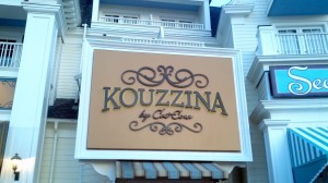 Kouzzina Restaurant