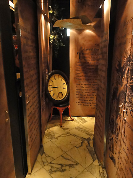 Alice in a Labyrinth restaurant, Ginza