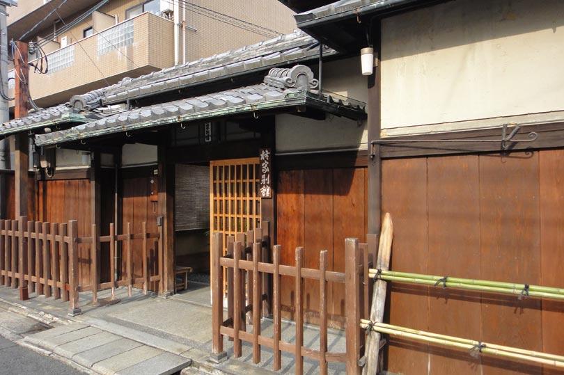 Hiiragiya Bekkan Japanese Ryokan in Kyoto