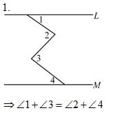 測評網[國二下][數學第三次段考]複習錦囊