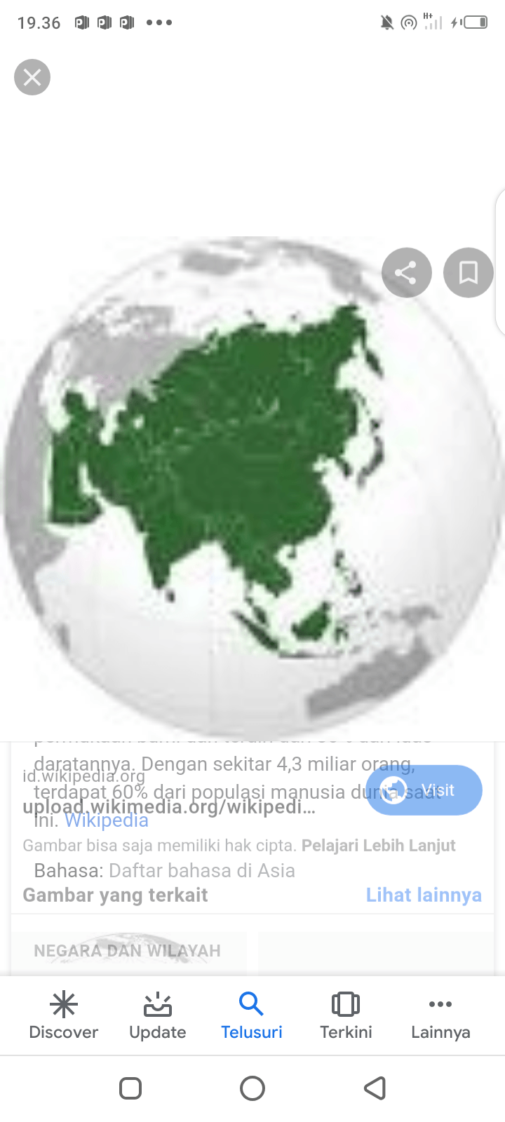 Posisi Geologi Di Jepang Yang Berada Pada Ring Of Fire Menyebabkan Wilayah Jepang : posisi, geologi, jepang, berada, menyebabkan, wilayah, Social, Studies, Quizizz