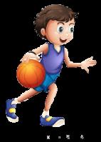 Lemparan Atau Operan Bola Setinggi Dada Dalam Permainan Bola Basket Disebut : lemparan, operan, setinggi, dalam, permainan, basket, disebut, BASKET, Sports, Quizizz