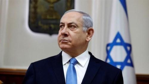 foto do famoso político Benjamin Bibi Netanyahu