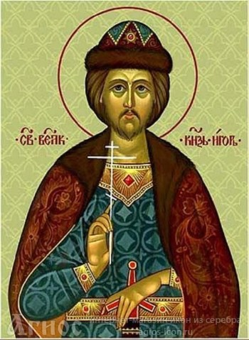 imagem de Igor II de Quieve