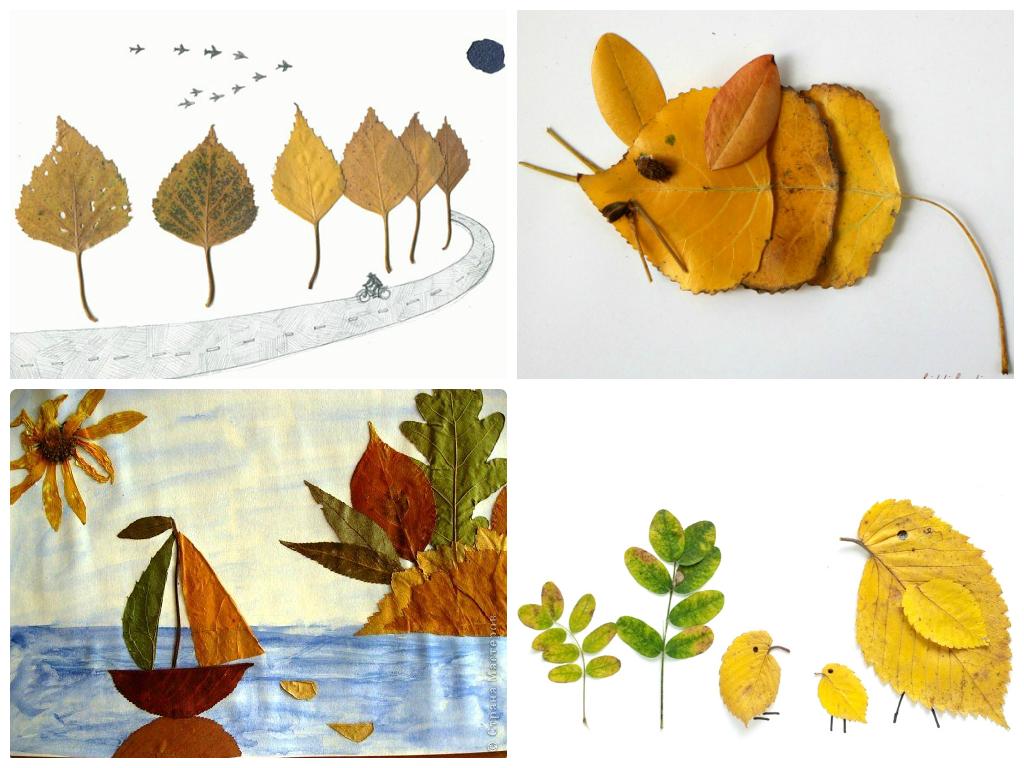 Осенние картинки из листьев для детского сада
