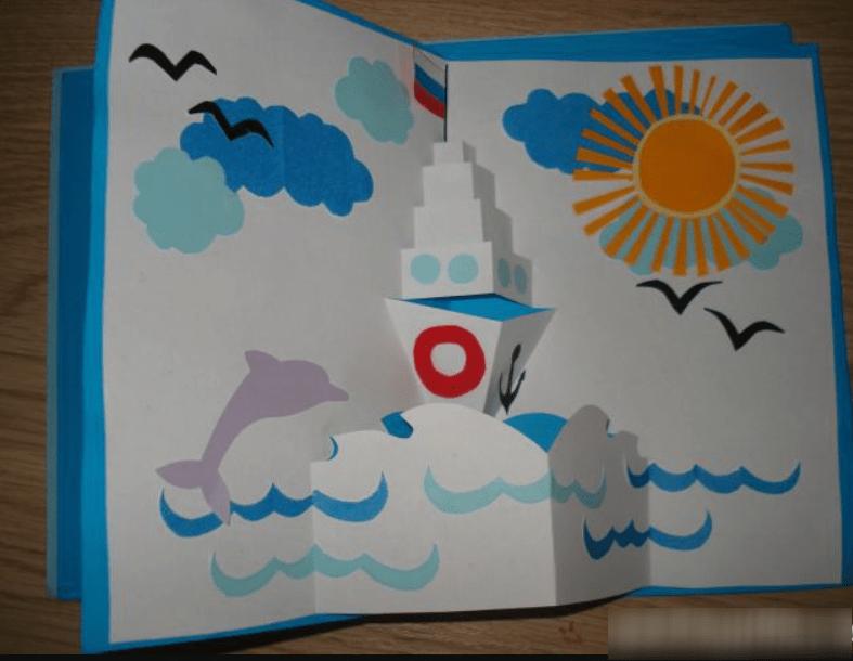Объемная открытка к 23, открыток города