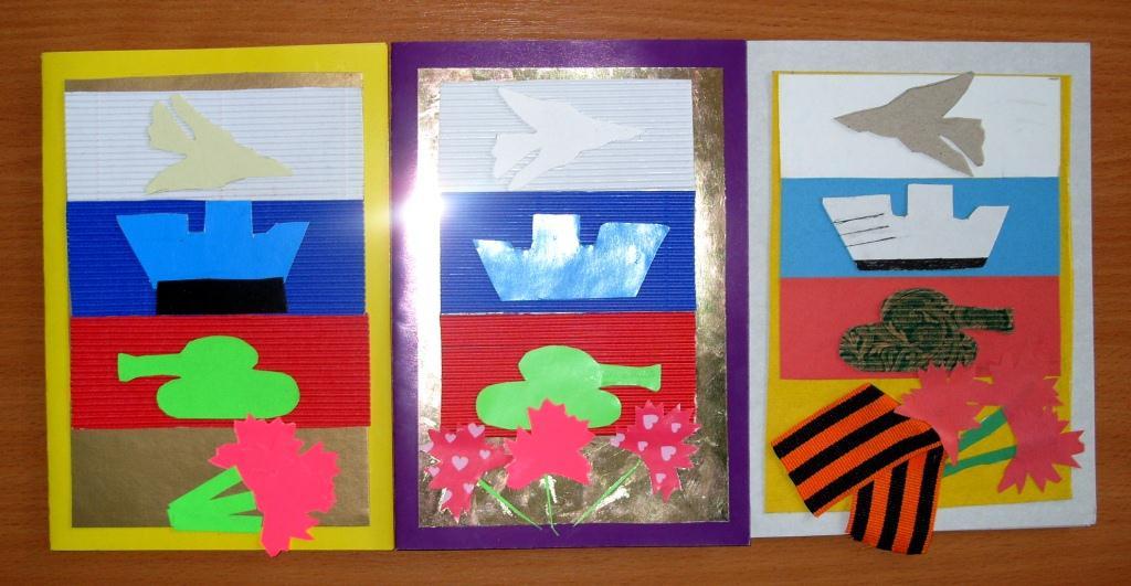 Шаблоны открыток своими руками на 23 февраля в детском саду, послать открытку