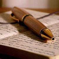La poesía como rompimiento fundacional