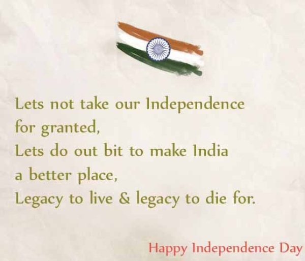independence day wishes in kannada