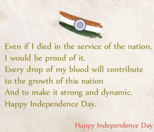 independence day wishes images