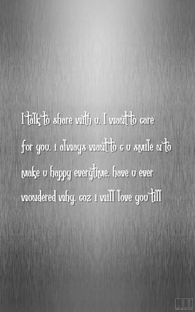 I Want To Make Love To You Quotes Images Awesome 20 I Wanna Make Love To You Quotes Images & Pics  Quotesbae