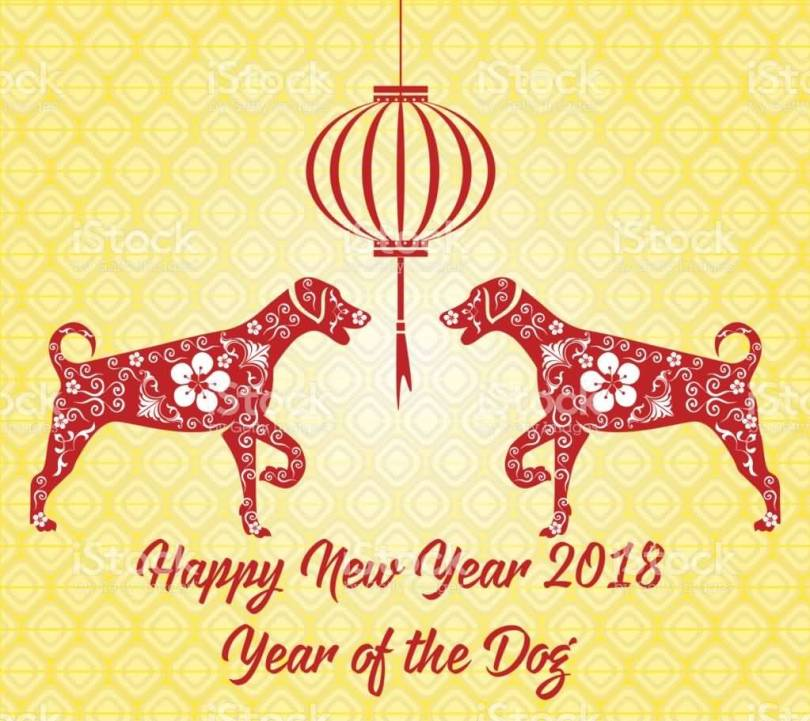 happy chinese new year 2018 background year of the dog