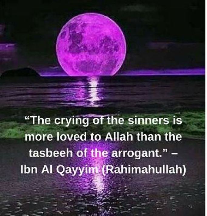 ibn qayyim quotes on Allah with image
