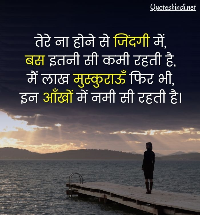 life quotes in hindi for girls