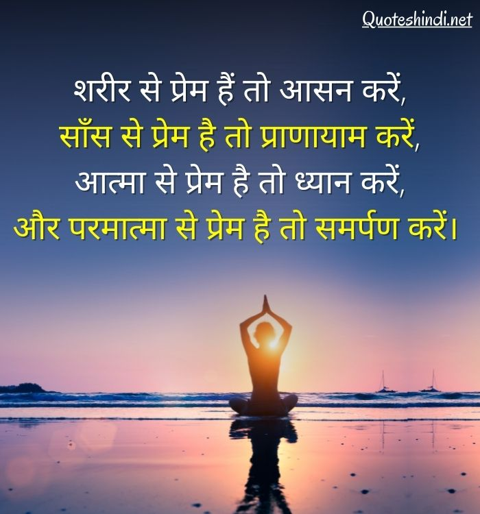 god quotes images in hindi
