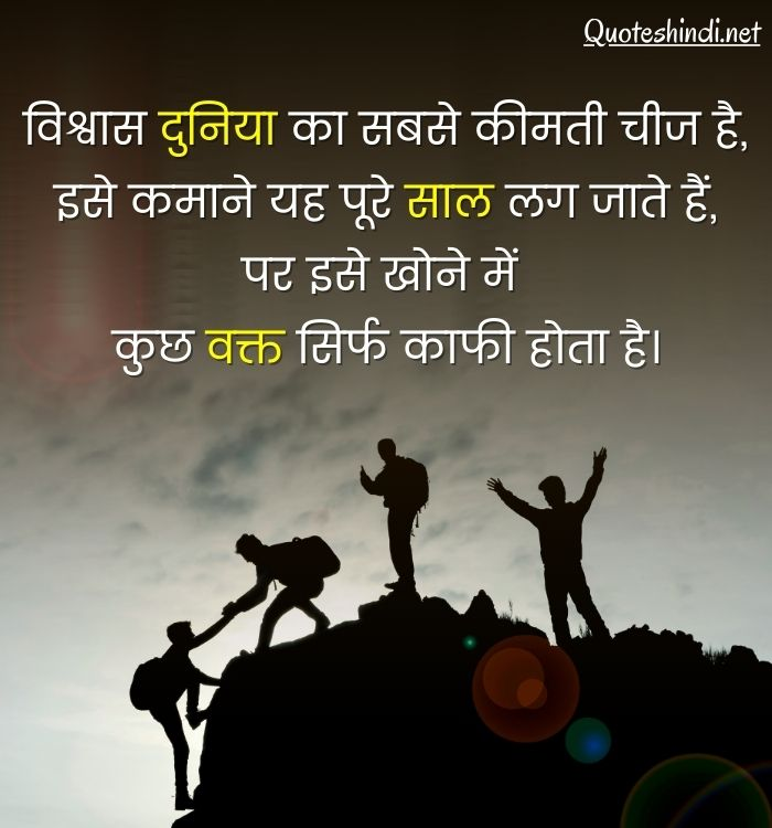 life reality life heart touching quotes in hindi