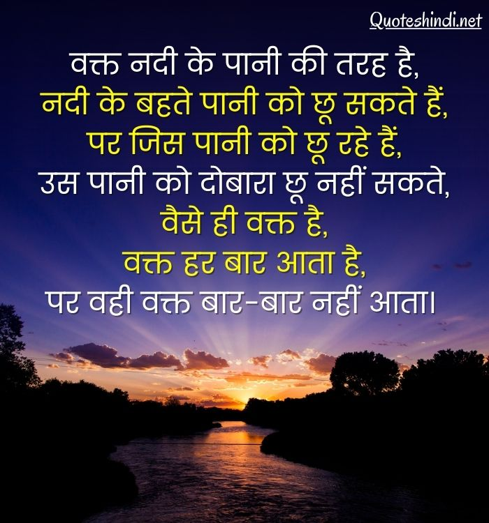 life very heart touching sad quotes in hindi