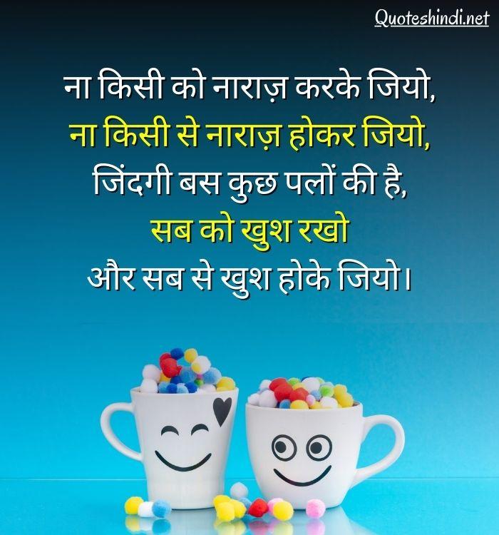 smile in hindi