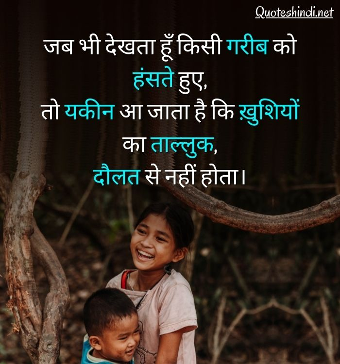smile thought