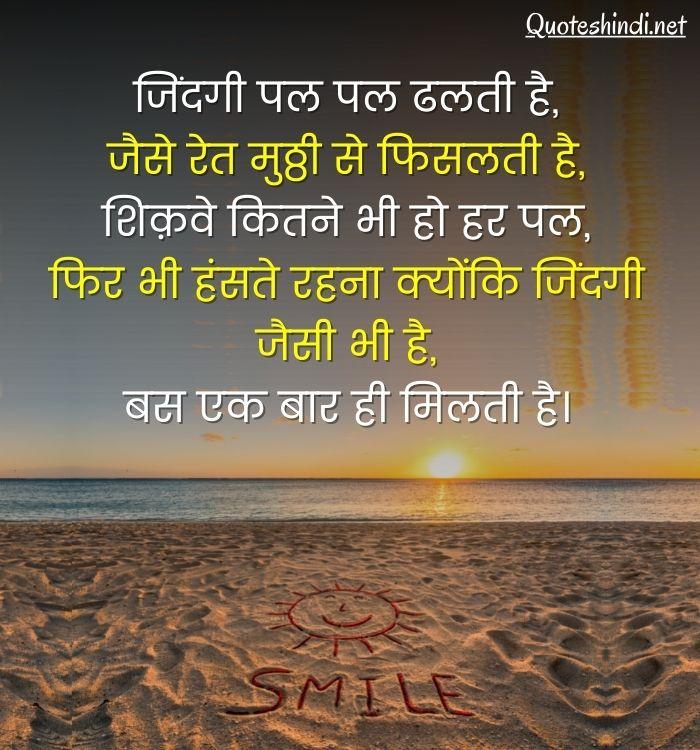 spread smile quotes