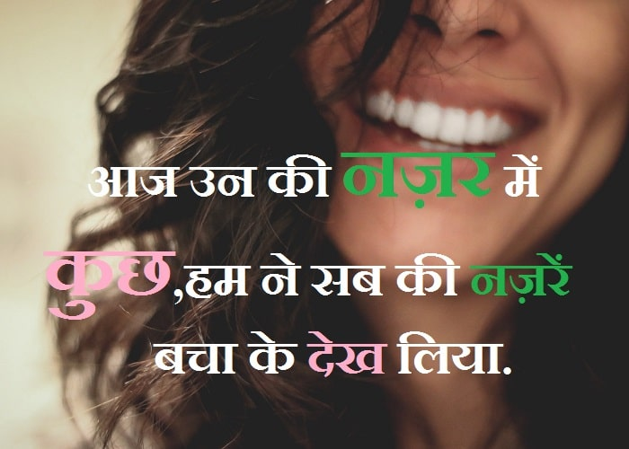 Dil Se Dil Tak Love Quotes_Quotes Networks
