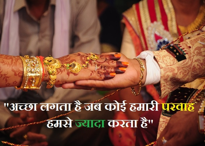 Marriage Photos And Wedding Preparing Tips For Your Own Wedding_Quotes Networks