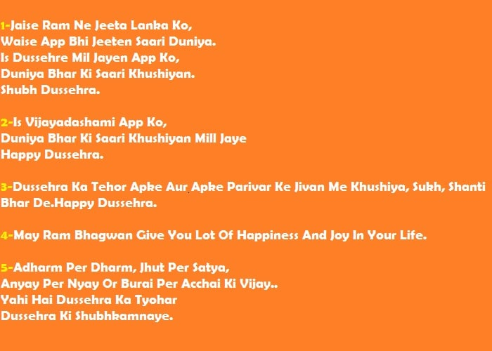 Dussehra Quotes And Spacial Gifting Ideas For This Amazing Festival_Quotes Networks