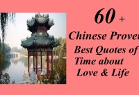 Chinese Proverbs Quotes about Love amp Life chineseproverbsquotes