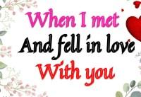 Love Letter For Boyfriend Deep Love Quotes Love Letter For
