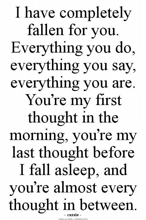 Top 30 Cute Quotes for Relationship | Funny Quotes ...