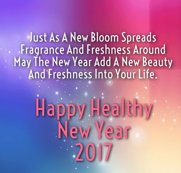happy new year quotes new year love wishes for him