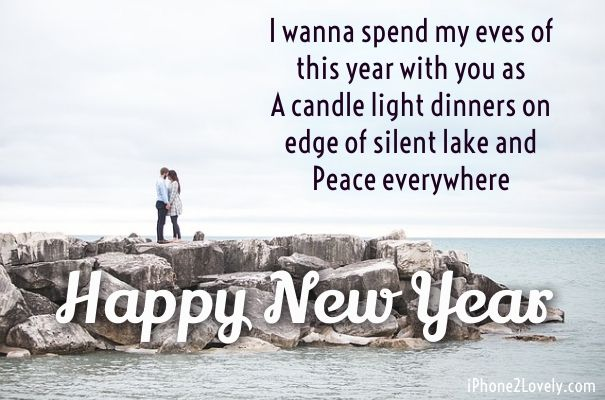 Happy New Year 2018 Quotes :Happy New Year To Fiance - QuotesViral ...