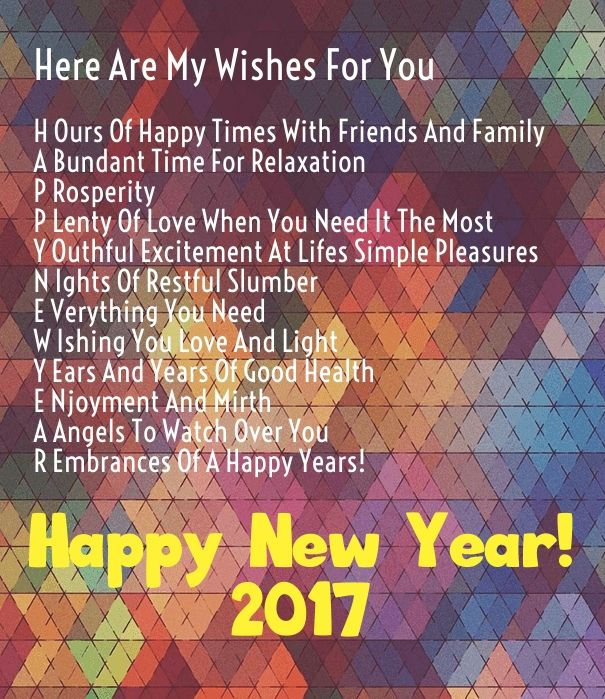 happy new year quotes new year wishes quotes images