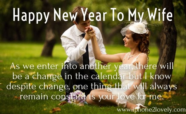description new year messages for wife 2017