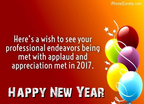 Happy new year 2018 quotes business new year greeting cards happy new year 2018 quotes business new year greeting cards quotesviral your number one source for daily quotes reheart Choice Image