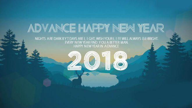 happy new year quotes happy new year in advance