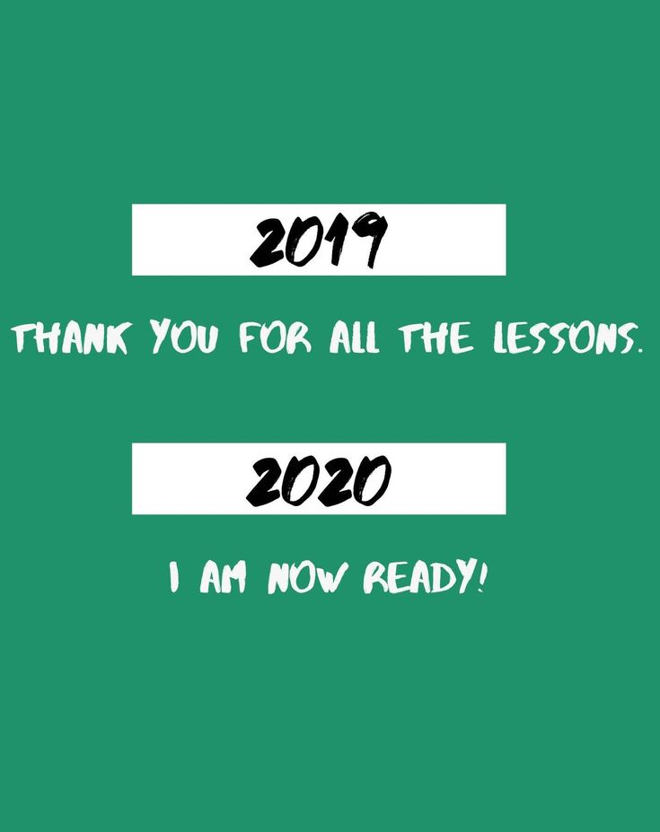 ▷ inspiring quotes for new year