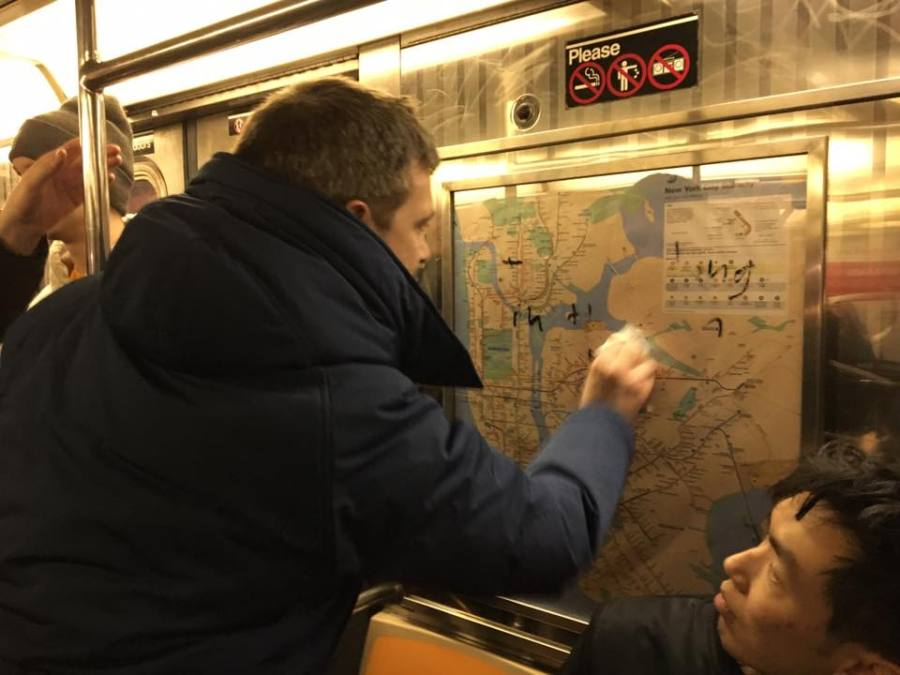 NYC Nazi swastika graffiti