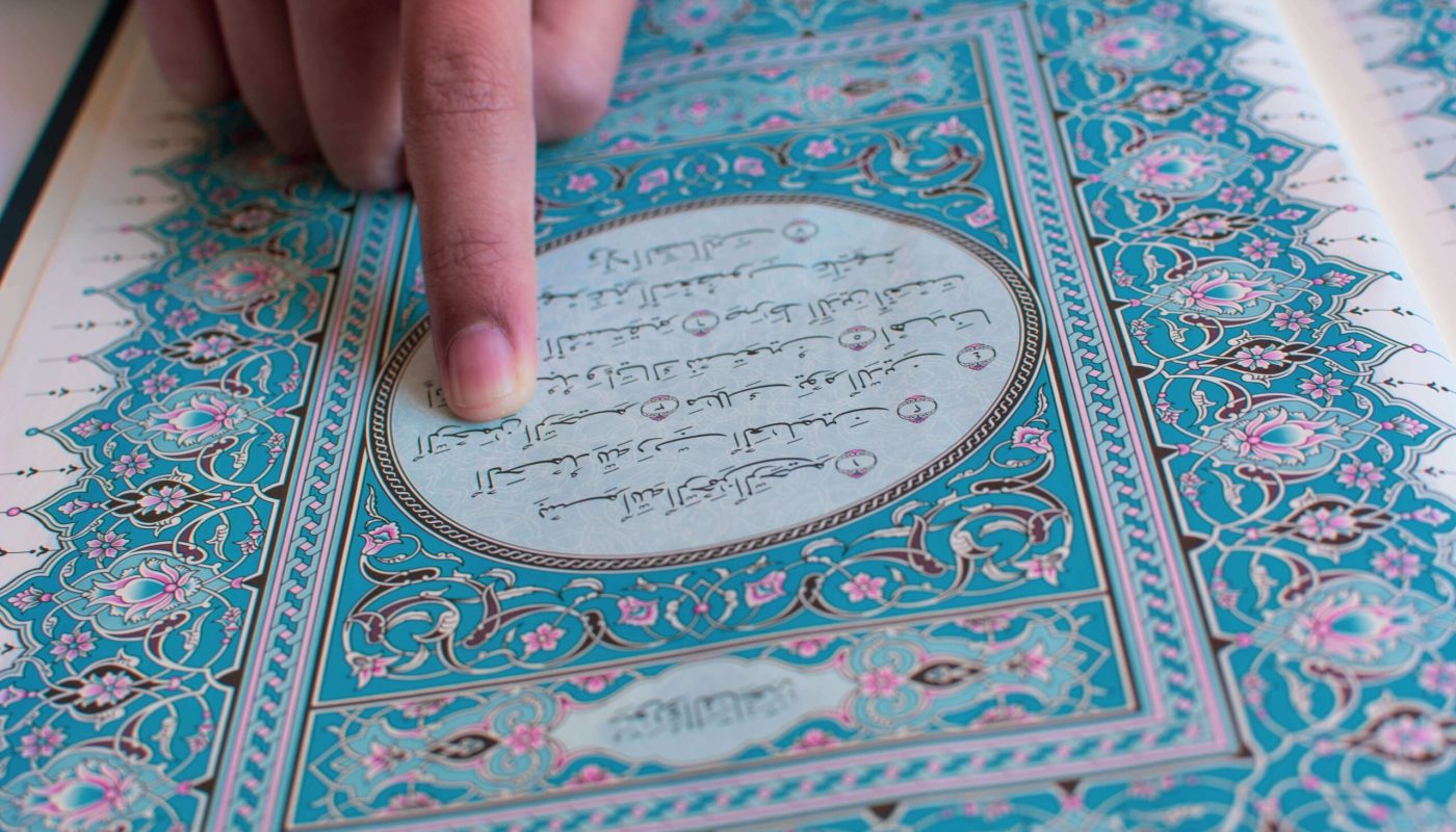 How to Memorize the Quran easily