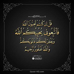 Quran Hd إنا لله وإنا إليه راجعون Quran Hd