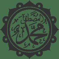 пророк-мухаммад