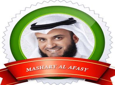 Mishary Rashid Alafasy | Quran Mp3
